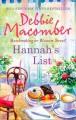 Go to record Hannah's list