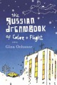 Go to record The Russian dreambook of color and flight.