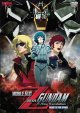 Go to record Mobile suit Zeta Gundam. 1, Heirs to the stars [videorecor...