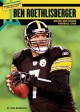 Go to record Ben Roethlisberger : gifted and giving football star