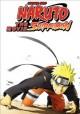 Go to record Naruto shippūden,the movie. [4] [videorecording]