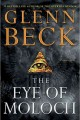 Go to record The eye of Moloch