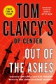 Go to record Tom Clancy's Op-center : out of the ashes