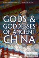 Go to record Gods & goddesses of ancient China