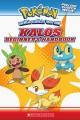 Go to record Kalos beginner's handbook