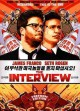 Go to record The interview [videorecording]