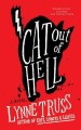 Go to record Cat out of hell