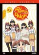 Go to record Azumanga daioh : the animation : complete collection