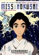 Go to record Miss Hokusai [videorecording] = Sarusuberi