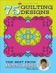 Go to record 75 quilting patters: the best of Helen's hints