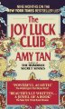 Go to record The Joy Luck Club
