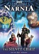 Go to record The chronicles of Narnia. The Silver chair [videorecording]